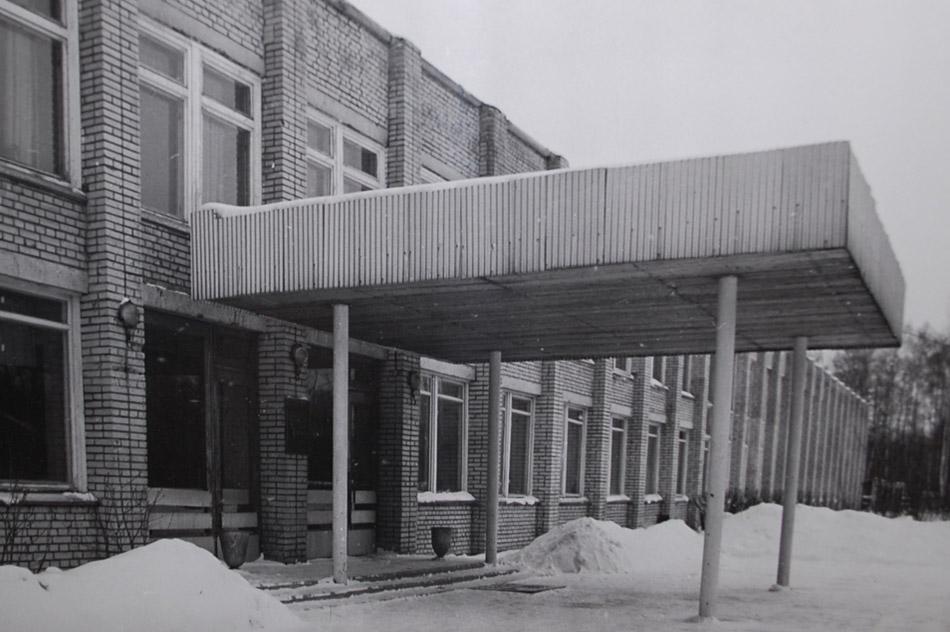 Учебно-производственный комбинат Обнинского управления строительства (УПК ОУС) в городе Обнинске
