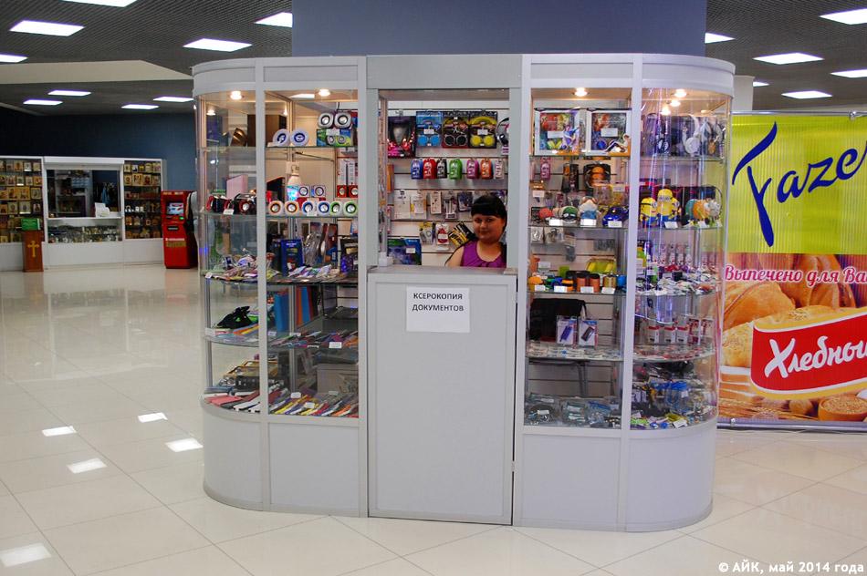 Магазин «Ю Эс Би - Маркет» (USB-market) в городе Обнинске