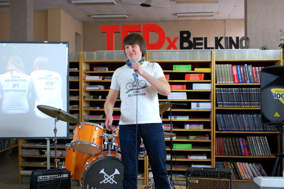 Вадим Александрович Погода выступает на конференции «TEDxBelkino»