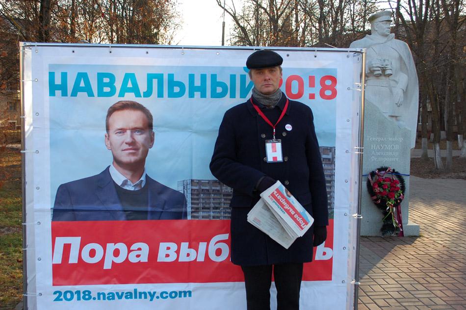 Вадим Викторович Епанчинцев