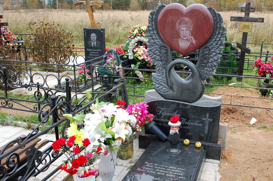 Могила Валентины Павловны Герасёвой на кладбище «Доброе»
