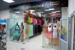 Салон женской одежды «Валерия» в городе Обнинске