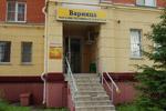 Магазин разливных напитков «Варница» в городе Обнинске