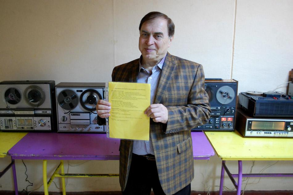 Василий Васильевич Мосолов на праздновании 30-летия клуба «Грот» в городе Обнинске