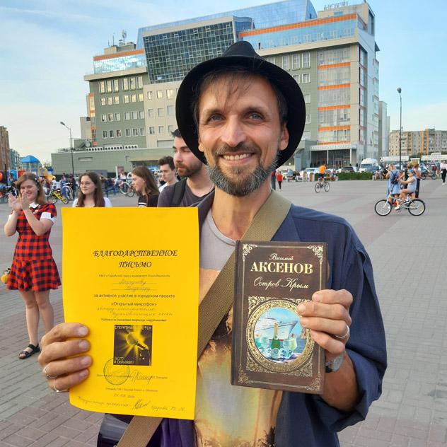 Ведагар Валериевич Моргунов после выступления на проекте «Открытый микрофон» (1 сентября 2019 года)