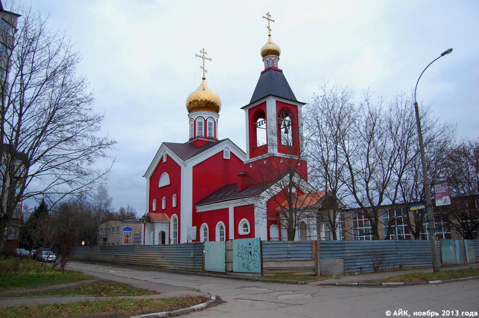 Строительство храма «Вера, Надежда, Любовь» в городе Обнинске