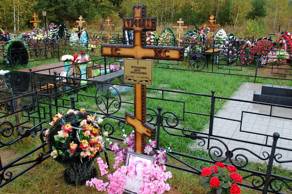 Могила Веры Николаевны Чернышовой на кладбище «Передоль»