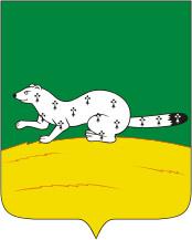 Верхнеуральск и город Обнинск