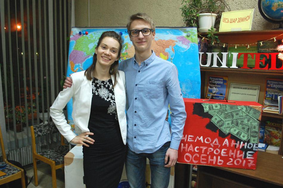 Вероника Алексеевна Лодейкина и Илья Александрович Фещенко на шоу личных историй «Чемоданное настроение» (23 декабря 2017 года)