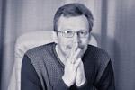 Виктор Михайлович Чудаков