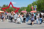 Праздник «День Победы в Великой Отечественной войне» в городе Обнинске
