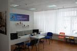 Компания «Первый Визовый Центр» в городе Обнинске