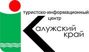 Туристско-информационный центр «Калужский край»