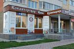Кулинария-кондитерская «Вкусные штучки» в городе Обнинске