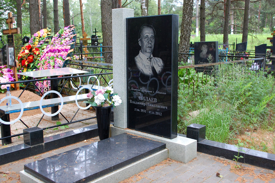 Могила Владимира Николаевича Силаева на кладбище «Кончаловские горы»