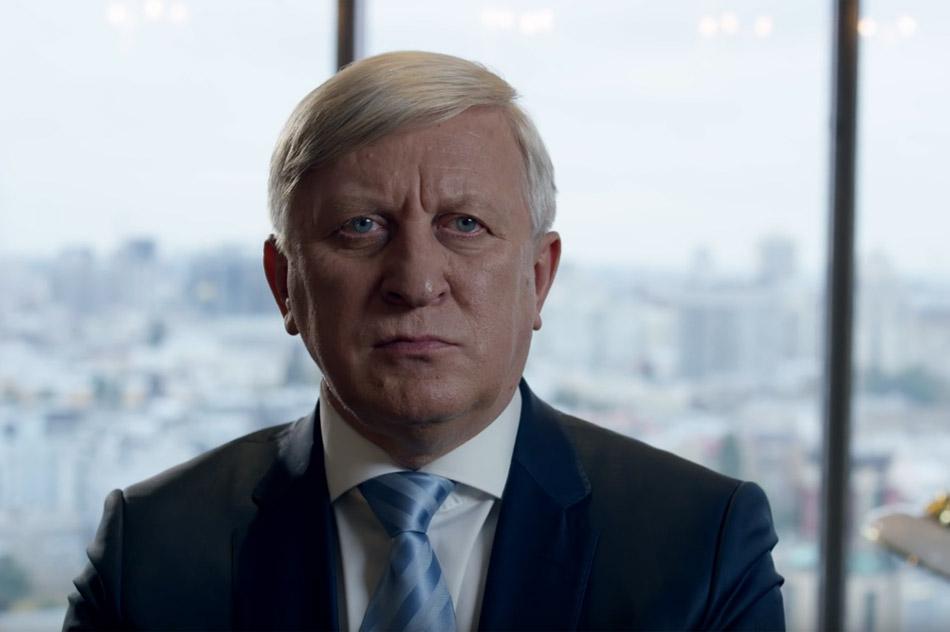 Владимир Викторович Горянский
