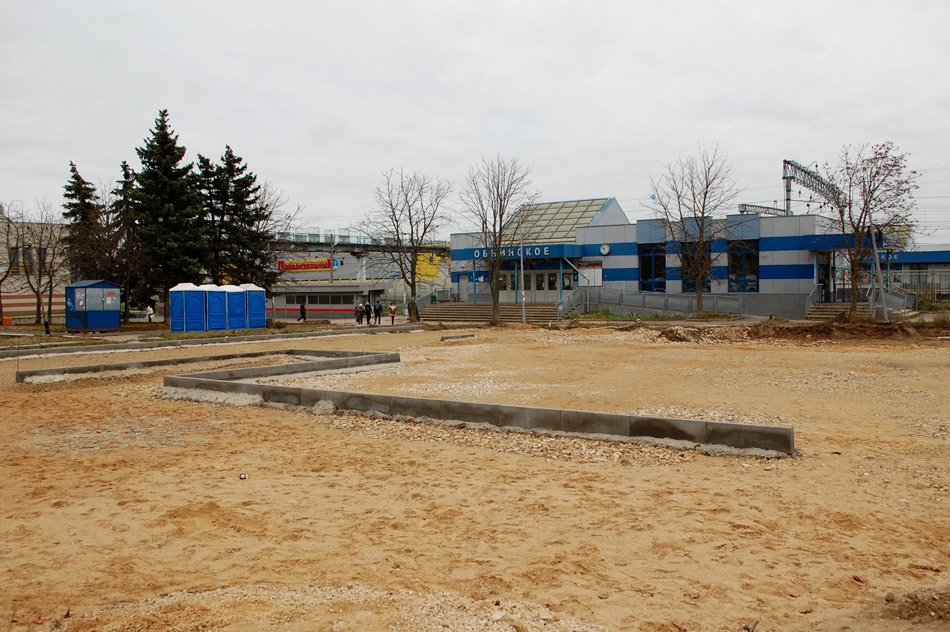 Реконструкция прилегающей к вокзалу в городе Обнинске территории в октябре 2016 года