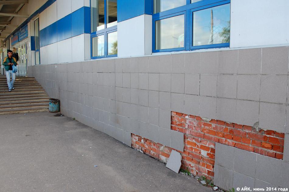 Облезлый фасад здания вокзала (платформа на Москву) в городе Обнинске