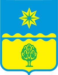 Волжский и город Обнинск