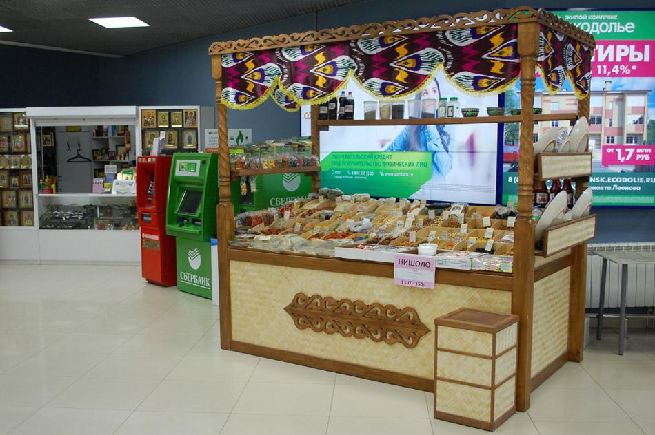 Магазин «Восточные сладости» в городе Обнинске