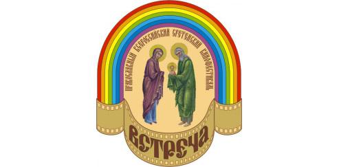 Международный Сретенский православный кинофестиваль «Встреча»