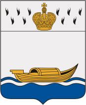 Вышний Волочёк и город Обнинск