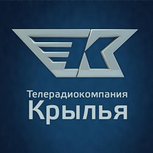 Телекомпания «Крылья» в городе Обнинске