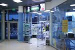Салон связи «WNC» в городе Обнинске