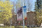 Плакаты в память о Великой Отечественной войне на аллее, соединяющей мемориал «Вечный огонь» и большой фонтан в городе Обнинске