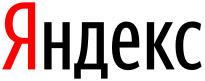 Компания «Яндекс» и город Обнинск
