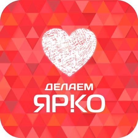 Творческое объединение «ЯРКО» в городе Обнинске