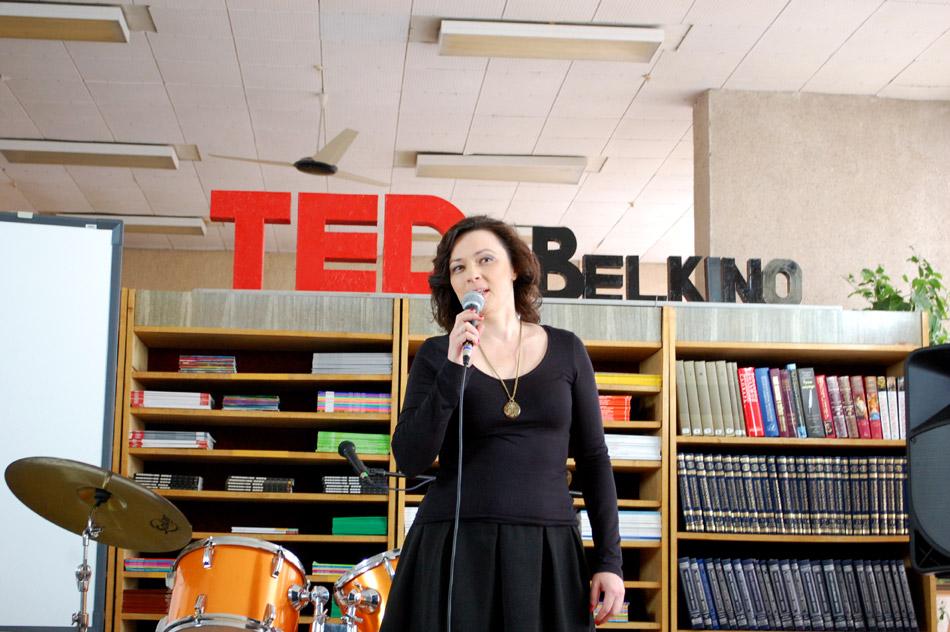 Ярослава Владимировна Карабаш выступает на конференции «TEDxBelkino»