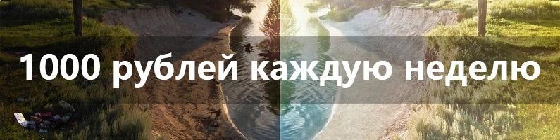 Проект «#Яубрал» в городе Обнинске