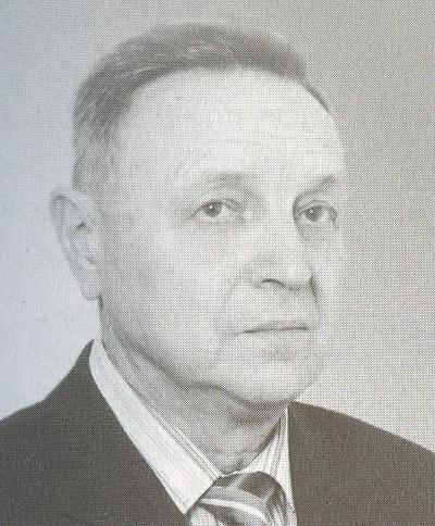 Юрий Данилович Левченко