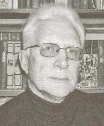 Юрий Иванович Портнягин