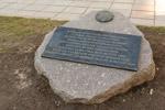 Мемориальный камень штаба Западного фронта в городе Обнинске