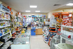Магазин «Завхоз» в городе Обнинске