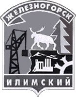 Железногорск-Илимский и город Обнинск