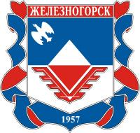 Железногорск и город Обнинск