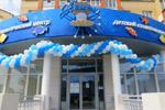 Детский стоматологический центр «Жемчуг» в городе Обнинске