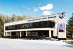 Стоматологический центр «Жемчуг» в городе Обнинске