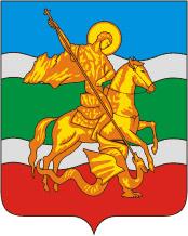 Жуков