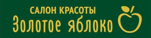 Салон красоты «Золотое яблоко» в городе Обнинске