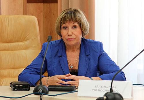 Зоя Иосифовна Артамонова