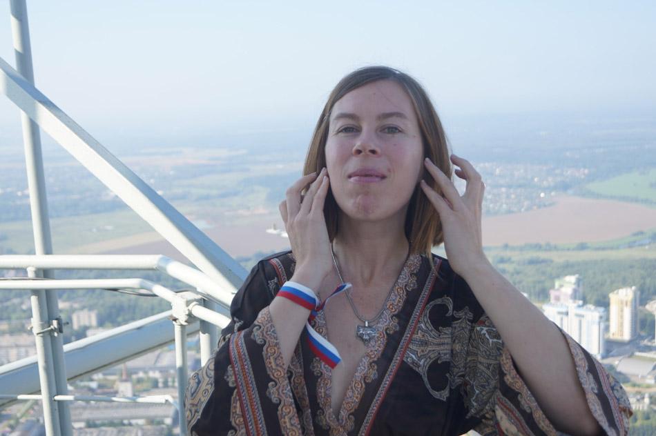 Зоя Владимировна Юрьева