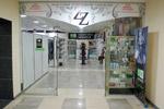 Магазин одежды «ЗЗ» (ZZ) в городе Обнинске